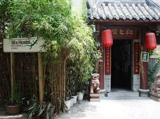 Photo of Mix Hostel Chengdu