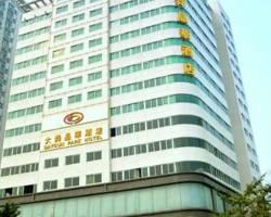 Photo of Daysun Park Hotel Guangzhou