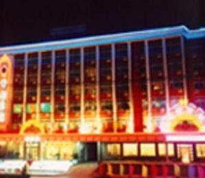 Photo of Luoyang Shenjian Hotel