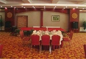 Photo of Dongda Holiday Hotel Hohhot