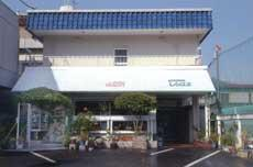 Business Hotel Shirahama