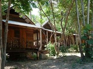 Photo of Bonhomie Beach Cottages Krabi