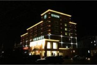 Photo of GreenTree Inn Beijing Qinghe Business Hotel