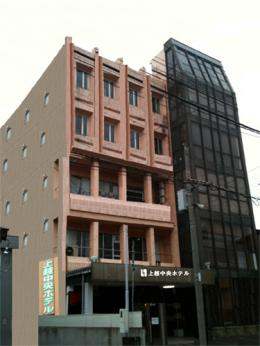 Jouetsu Chuou Hotel