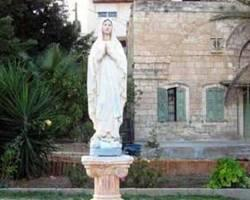 Photo of Rosary Sisters Guest House Nazareth