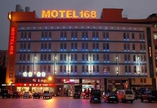 ‪Motel 168 (Guangzhou Luoxi Bridge)‬