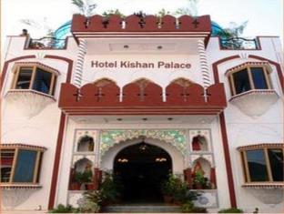 Photo of Hotel Kishan Palace Pushkar