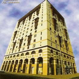 Photo of Barakat Andalus  Hotel Medina