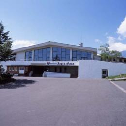Photo of Hotel Alpen Blick Myoko