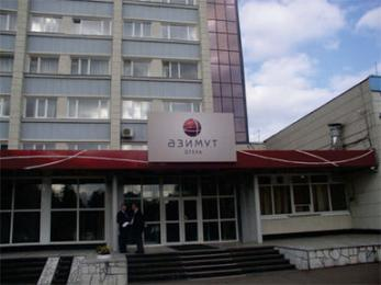 Rossia Hotel