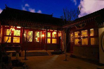 Photo of Spring Garden Courtyard Hotel Beijing