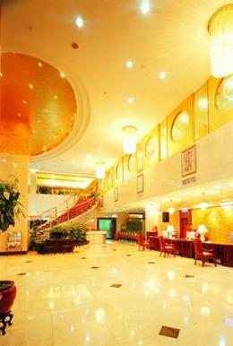 Photo of Gaoyuanhong Hotel Changsha