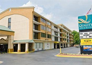 Photo of Quality Inn & Suites Laurel