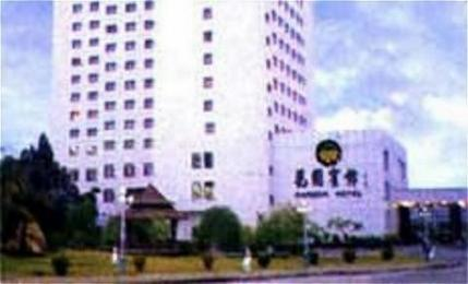 Garden Hotel Shantou