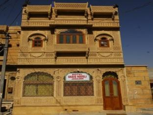 Photo of Hotel Oasis Haveli Jaisalmer
