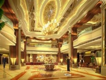 ‪Inner Mongolia Jinjiang International Hotel‬