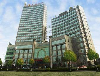 Photo of Days Hotel Riverview Hangzhou
