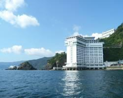 Photo of Hotel New Akao Atami