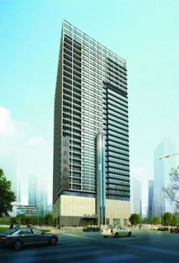 Photo of Junchao Business Hotel Chongqing