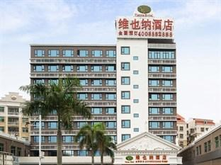 Photo of Vienna Hotel Shenzhen Airport