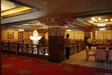 Photo of The Tibet Cang-Gyan Lhasa Hotel