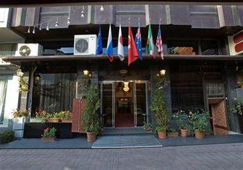 Photo of Erbil Hotel Istanbul