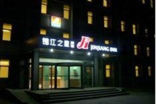 Photo of Jinjiang Inn (Beijing Xizhimen)
