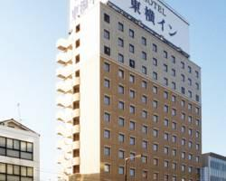 Toyoko Inn Matsuyama Ichiban-cho