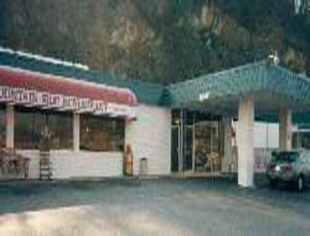 Photo of Knights Inn Chihowie Chilhowie