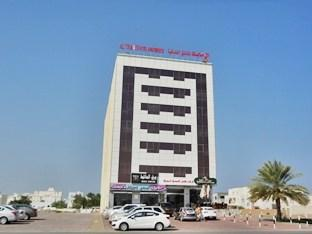 Al Thabit Modern Hotel Apartments