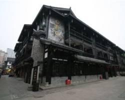 Photo of Buddhazen Hotel Chengdu