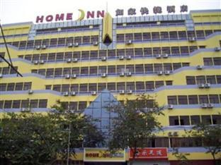 Home Inn (Shantou Zhuchi Road)