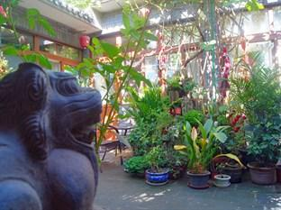 Photo of Emperor's Guard Station Courtyard Hotel Beijing