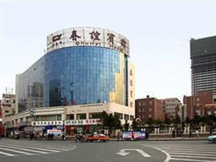 Chunyi Hotel