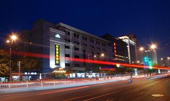 Days Inn City Centre Xian