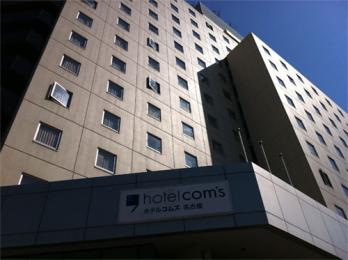 Photo of Hotel Com&#39;s Nagoya