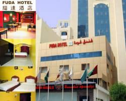 Fuda Hotel