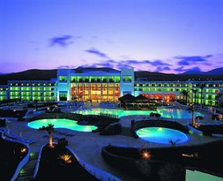 Photo of Hesperia Lanzarote Hotel Puerto Calero