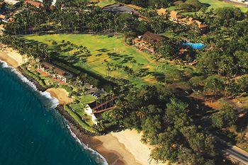 Photo of Aston Maui Lu Resort Kihei