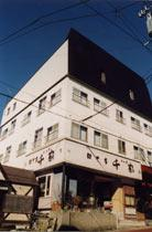Photo of Hotel Senke Myoko