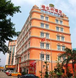 Photo of Vienna Hotel (Shenzhen Guowang)