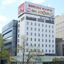 Hotel Abest Naganoekimae