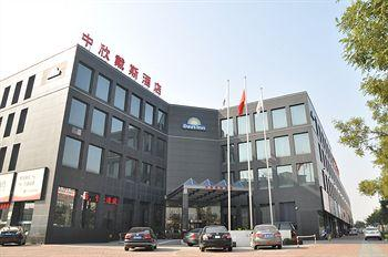 Photo of Days Inn Joiest Beijing