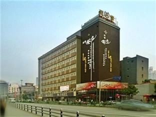 Yafan Fashion Hotel(Shanghai Zhongxing Road)