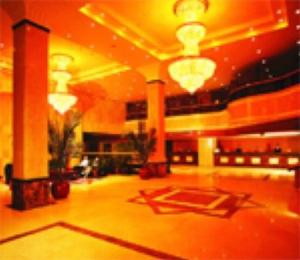 Photo of Hollyear Hotel Changsha