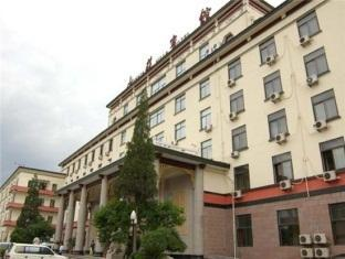 Photo of Mountain Villa Hotel Chengde