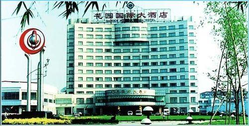 Garden International Hotel Yangzhou