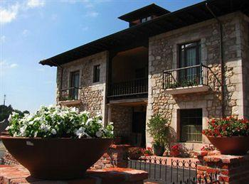Photo of Hotel Maria Manuela Cangas de Onis