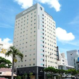 APA Hotel Naha