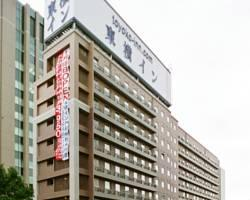 Toyoko Inn Monzen-nakacho Eitaibashi